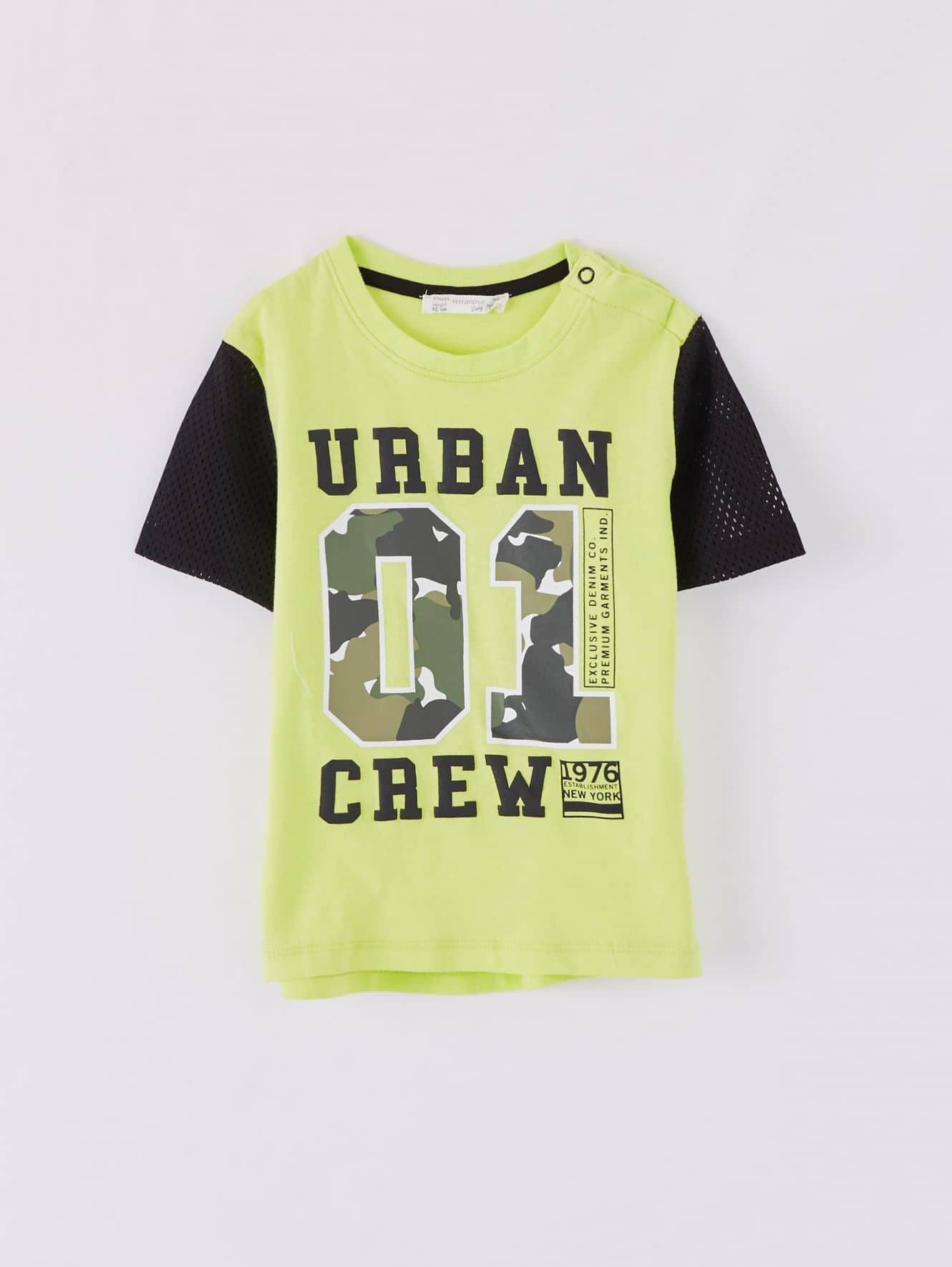 T-Shirt Neonato Terranova