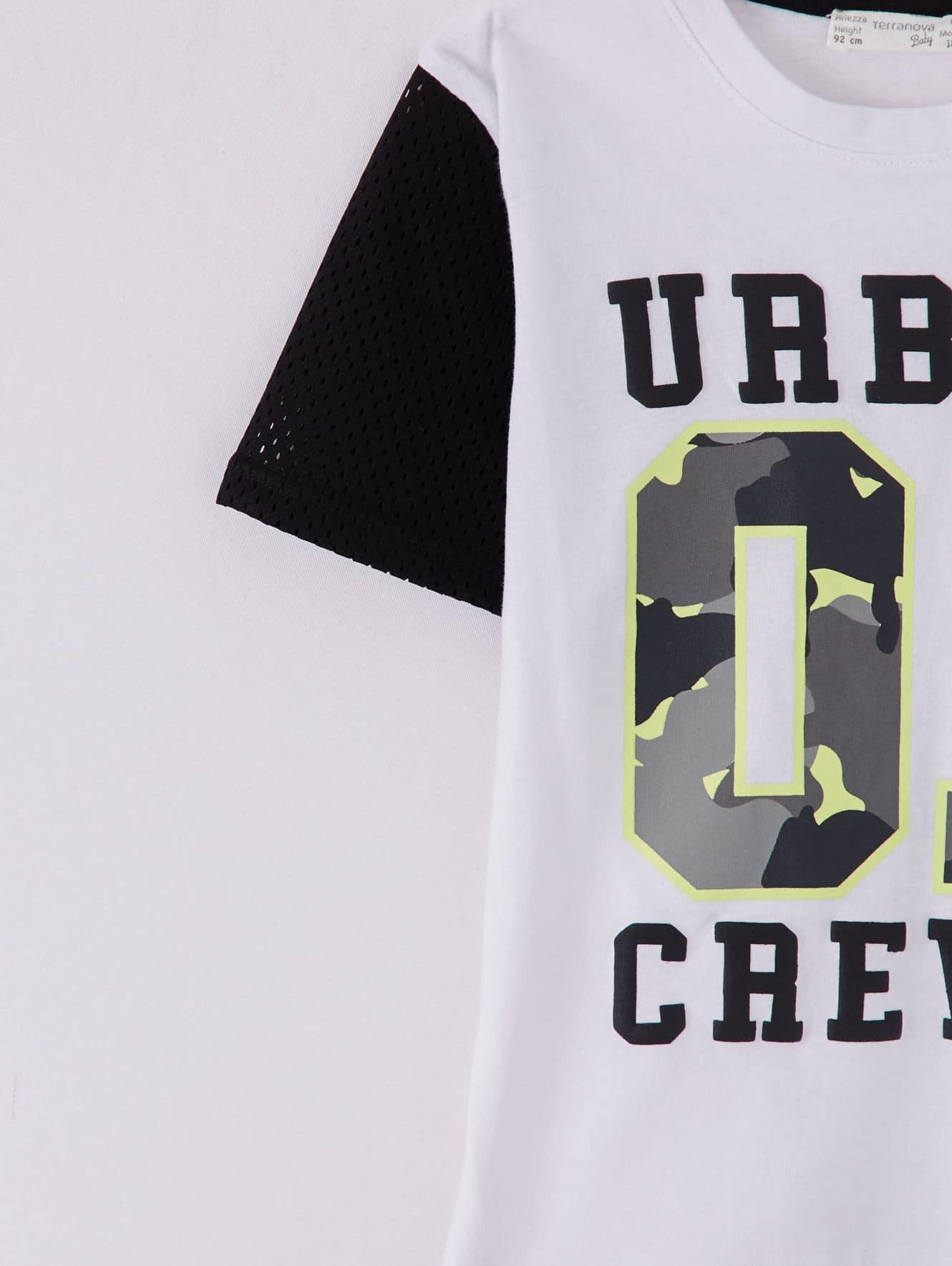 T-Shirt MC Baby Terranova