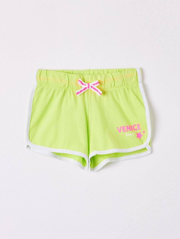 Pantalone ginnico Corto Детски дрехи за момичета 010